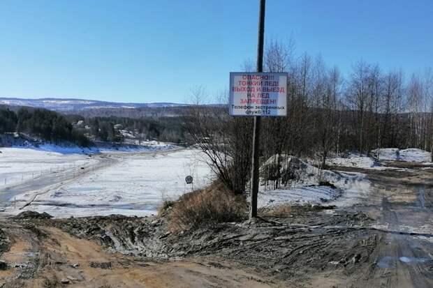 Авто с руководством ГИБДД ушло под лёд в Иркутской области