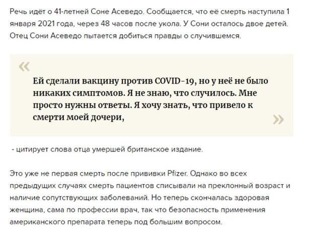 Армен Гаспарян об обвинениях США в распространении коронавируса: Всё невероятно просто!