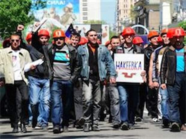 Новость на Newsland: Почему пролетариат Донбасса никак не скажет своего веского слова?