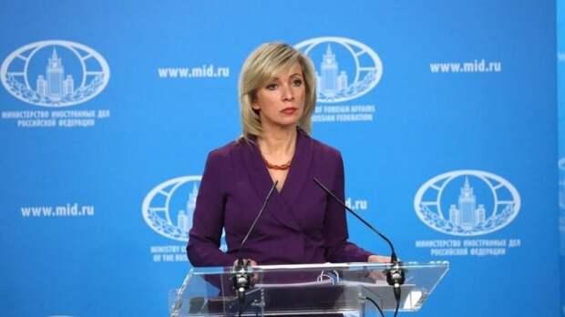 Захарова: США постоянно суют нос в дела России и Китая