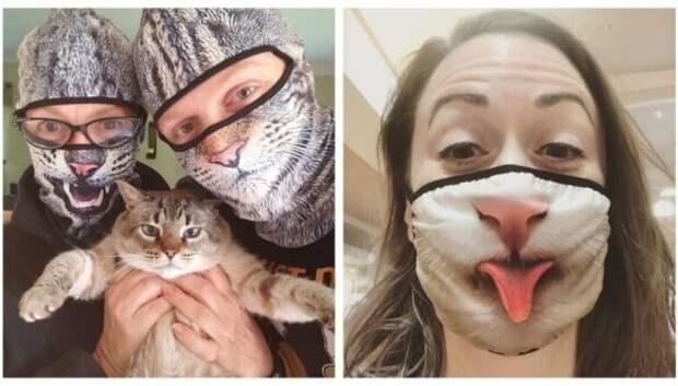 30 странных и смешных защитных масок для людей-кошек