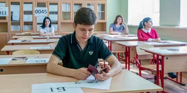 В Москве начались первые ЕГЭ/ Фото mos.ru
