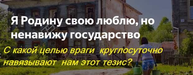 """Ну, что? По ленинским """"бомбам""""?"""