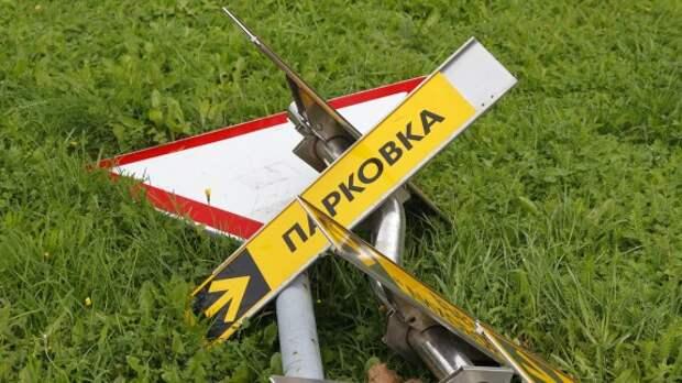 Мэрия Москвы расширит зону платной парковки, несмотря на возражения