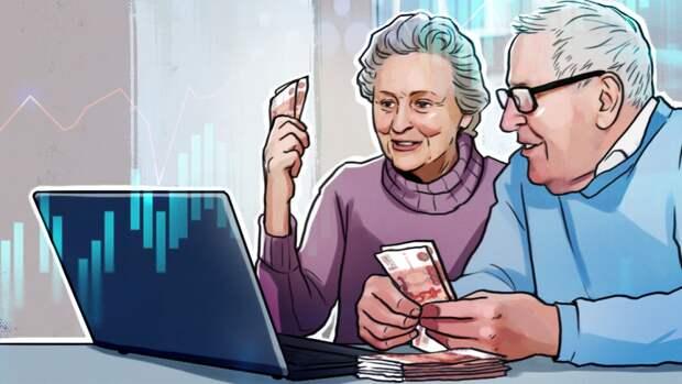 Пенсионный фонд РФ рассказал о способах получения повышенной пенсии