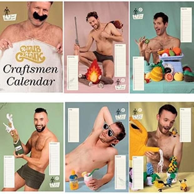 """Календарь """"Вяжущий Мужчина"""""""