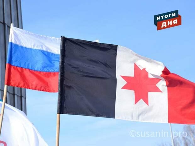 Итоги дня: Удмуртия в проекте «Сделано в России» и ошибки в названиях населенных пунктов республики
