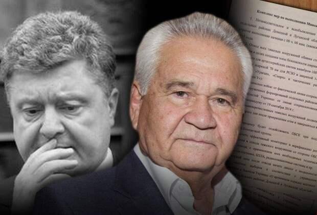 Киев в шоке от перспективы выполнения Минских соглашений