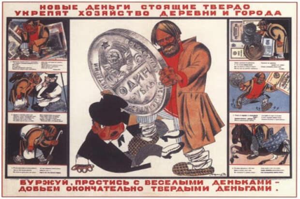Сталинская экономика» и государственная монополия внешней торговли ...