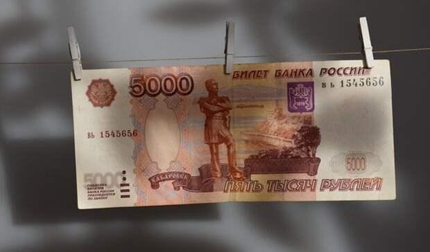 Чаще всего вРостовской области подделывали купюры номиналом 5тыс руб