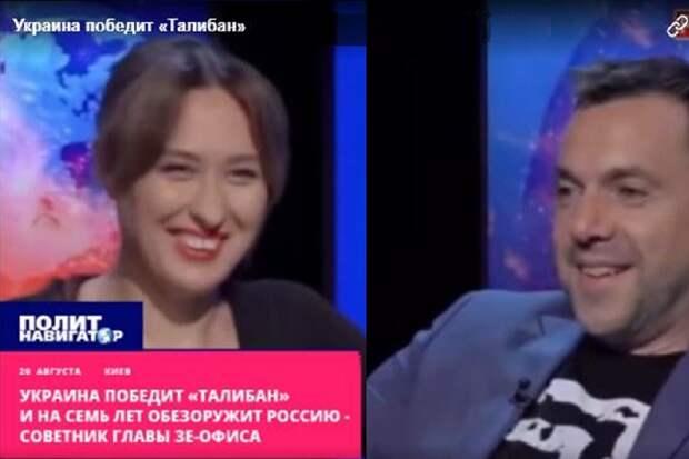 Советник главы офиса Зе заявил, что ВС России на Украине нет