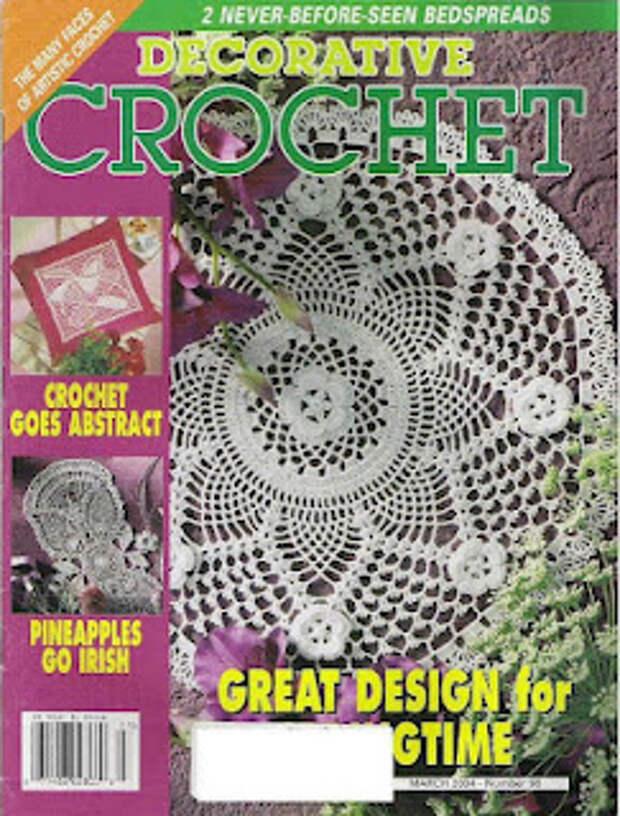 Decorative Crochet 98 03-2004
