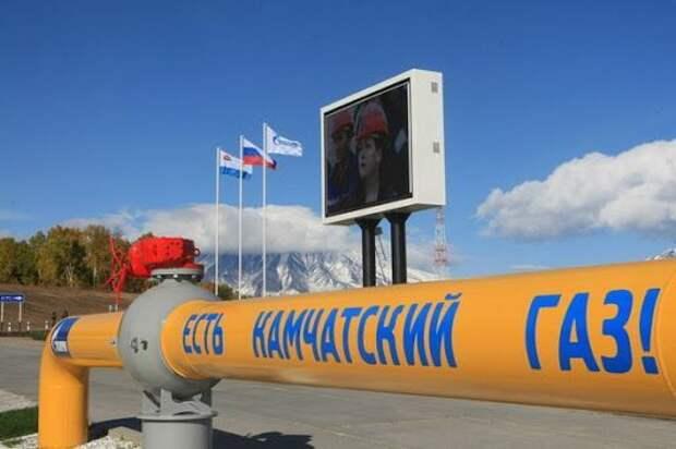 Владимир Солодов: поручение Путина по газификации Камчатки позволит сдержать рост стоимости топлива