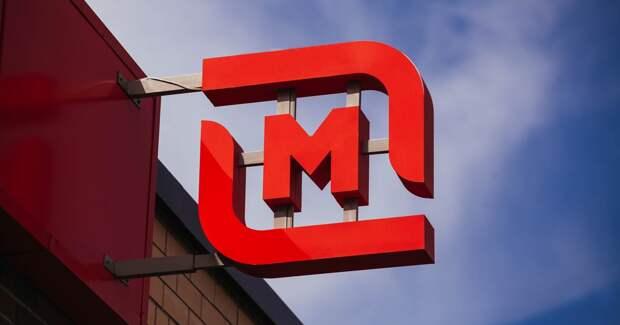 «Магнит» потратил на рекламу почти 4 млрд рублей в первом полугодии