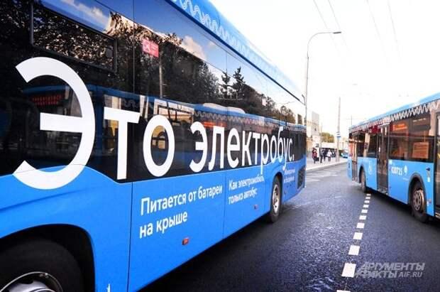 Московские электробусы за три года перевезли около 111 млн пассажиров