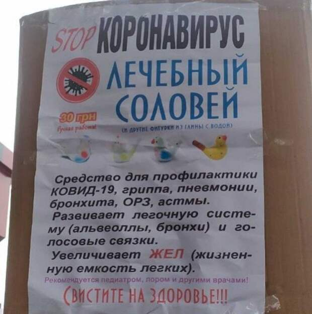Запад – Киеву: «Будапештский меморандум? Забудьте!»