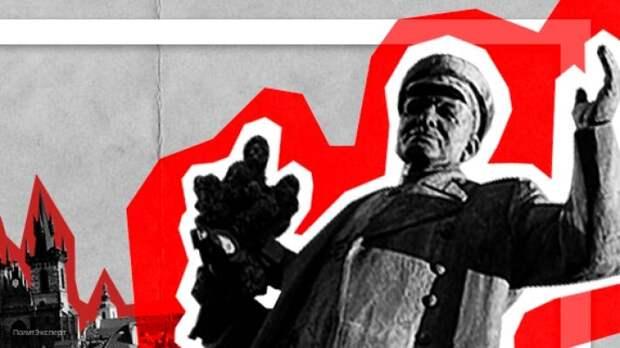Снос памятника Коневу бросил тень на национальную историю Чехии