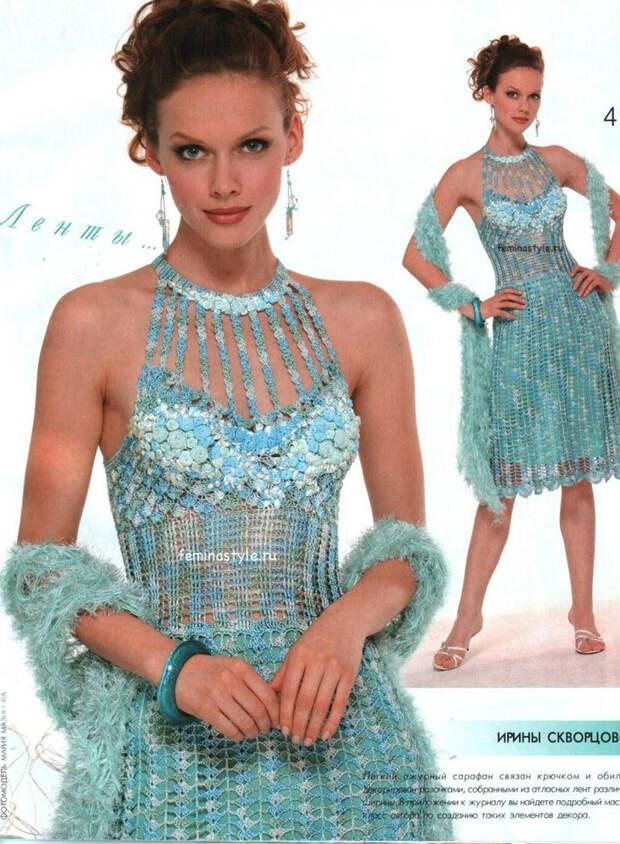 Вечернее бирюзовое платье крючком