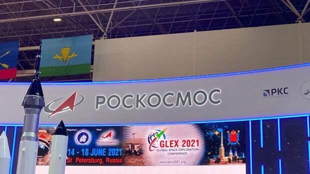 В Роскосмосе не исключили сотрудничества с другими странами при эксплуатации новой станции