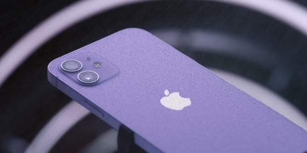 Представлен iPhone 12 в новом цвете