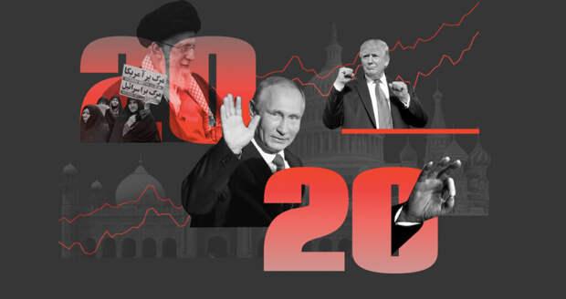 Главные события 2020 года: чего ждать, на что рассчитывать и чего бояться —  The Bell
