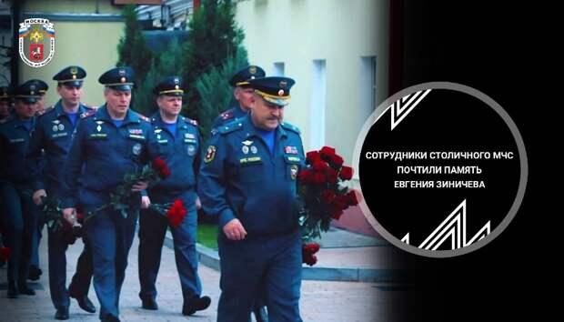 Пожарно-спасательный гарнизон г. Москвы скорбит в связи с трагической гибелью Министра МЧС России Евгения Зиничева