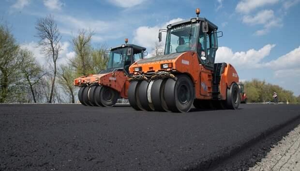В Подольске выбрали подрядчиков на ремонт 55 км региональных дорог