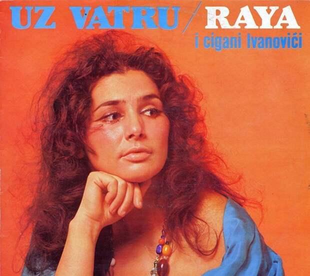 красивые женщины цыганки: Рая (Раиса) Удовикова. фото