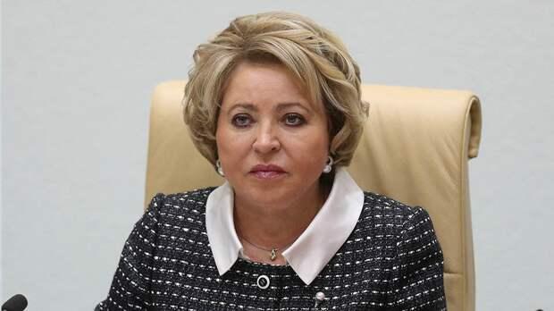 Матвиенко назвала национальной идеей России заботу о детях и семье