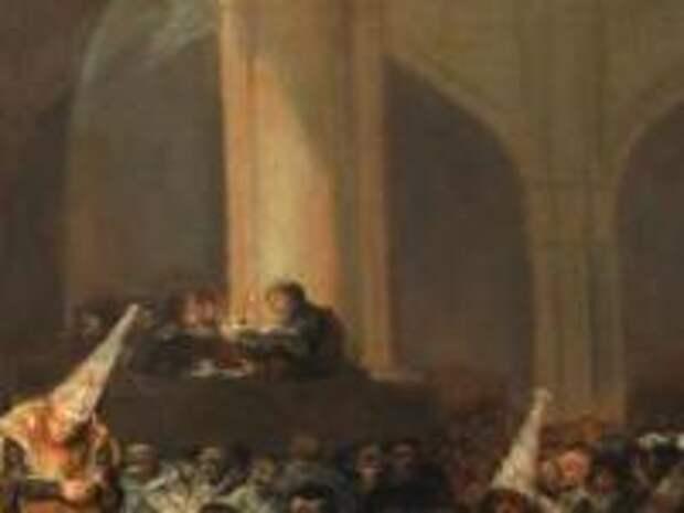 Святая инквизиция: главные вопросы