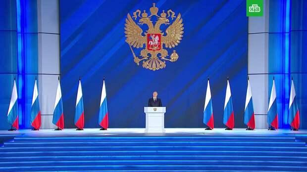 Путин: рост цен съедает доходы граждан