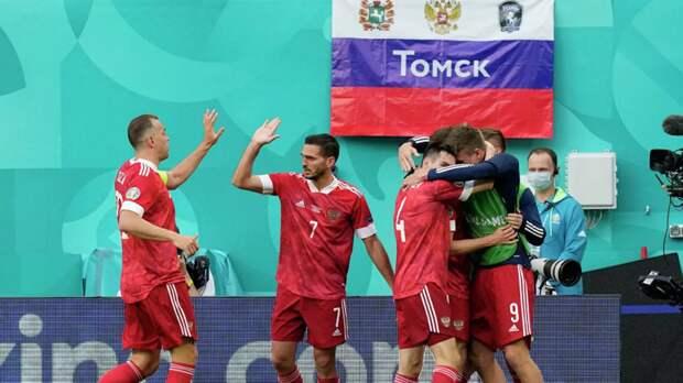Сборная России заселилась в отель в Копенгагене перед матчем Евро-2020 с Данией