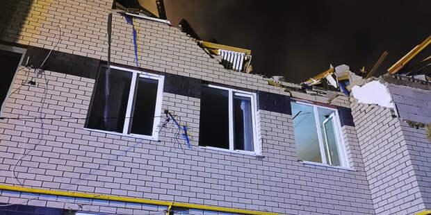 Главные новости за ночь: взрыв газа в Нижегородской области, невозмутимый кот и тайна бразильского ореха