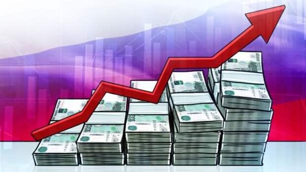 России нужно выходить на среднемировые темпы роста экономики