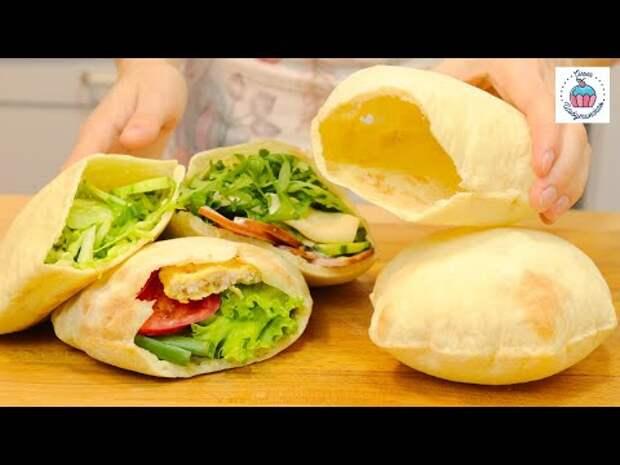 ФАНТАСТИЧЕСКАЯ ПИТА мягкие, воздушные карманы для еды!