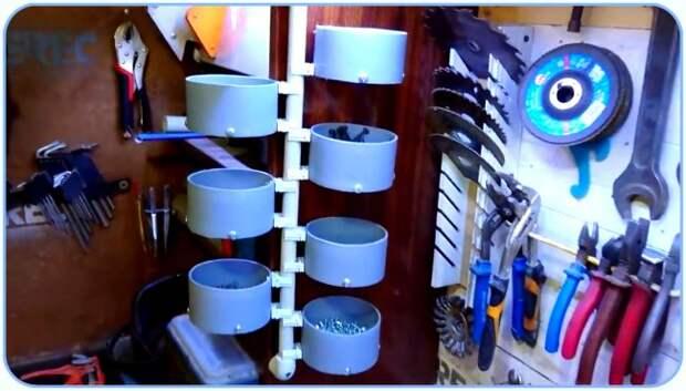 Органайзер для мелочей в мастерскую своими руками