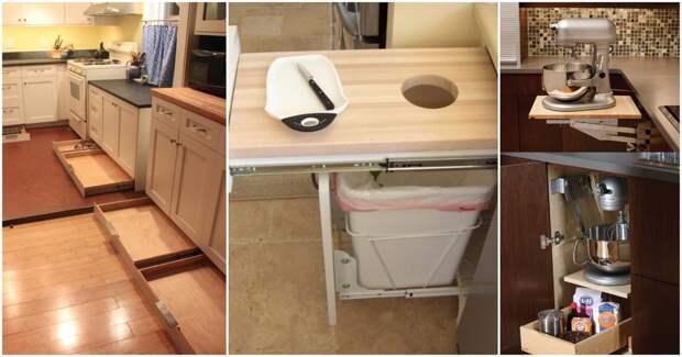 12 улучшений для кухни, без которых она будет не удобной