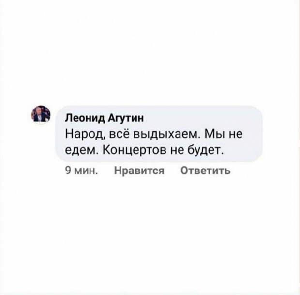 «Концертов небудет»: российские звезды объявили войну Лукашенко