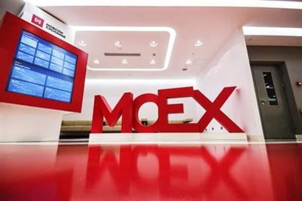 Брокерские счета на МосБирже в августе открыли более 600 тыс. частных инвесторов
