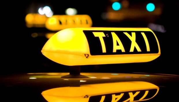 В Подольске две нетрезвые пассажирки избили женщину‑таксиста