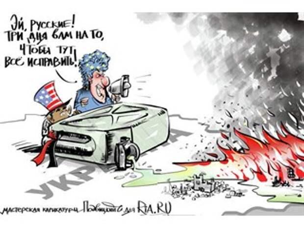"""Новые санкции США и """"окончательное решение украинского вопроса"""""""