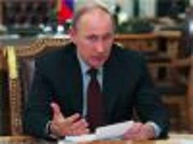 Путин: мы должны ценить каждый этап в истории страны