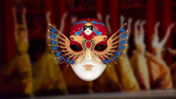 «Золотая маска» пройдет в онлайн-формате 10 ноября