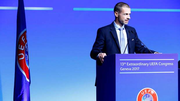 УЕФА может отстранить клубы Суперлиги из нынешнего розыгрыша еврокубков