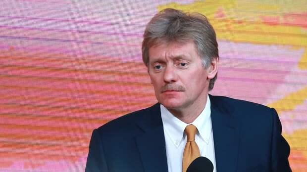 Песков анонсировал возвращение к работе послов РФ и США после консультаций