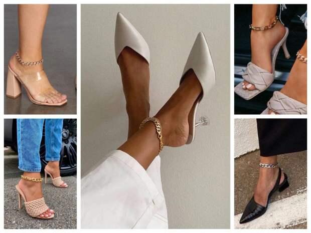 идеи цепочек на ногу
