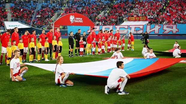 НаЧМ-2022 поедем без флага игимна, ачто сЕвро иЛЧвПитере? Как повлияет бан отWADA нафутбол