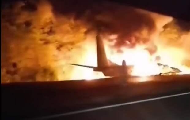 Под Харьковом разбился Ан-26