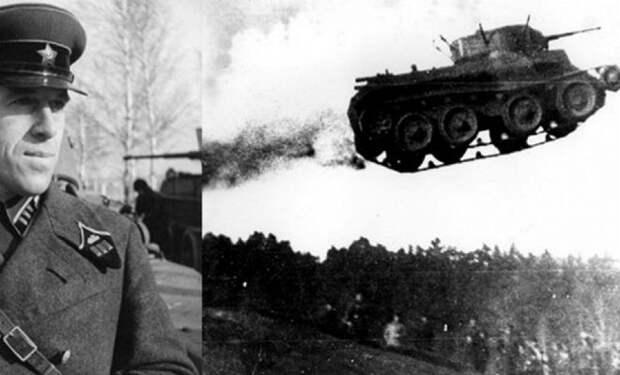 Прыжок на танке на 42 метра: подвиг капитана Кульчицкого
