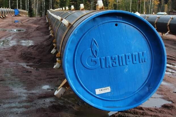 Трубы Газпрома.jpg